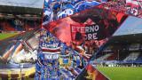 La conquista del primo derby del Genoa in casa blucerchiata